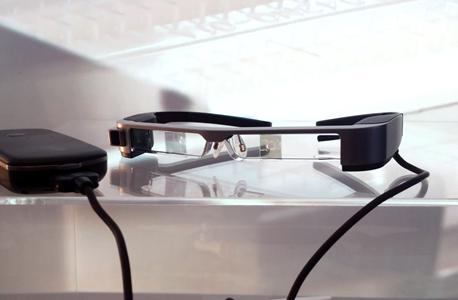 משקפיים של אפסון. מנסים את השוק הארגוני, צילום: ליאור באקאלו