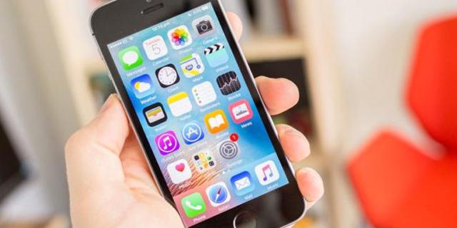 אייפון אפליקציות סלולר, צילום: גטי אימג'ס