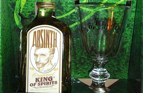 אבסינט קינג אוף ספיריטס King of Spirits משקאות חריפים אלכוהול, צילום: travel and leisure