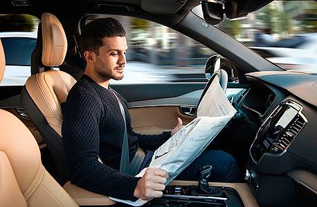 שוק פרסום חדש: הרכב האוטונומי, צילום: Volvo