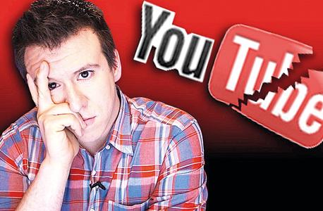 צנזורת הכסף כוכב יוטיוב פיליפ דה פרנקו, צילום: מתוך יוטיוב