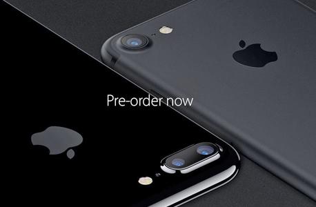 RE: תמונות אייפון 7 ראשונות