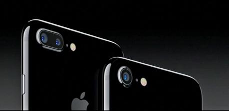 מחליפים אייפון? אל תשכחו לאפס, צילום: צילום מסך