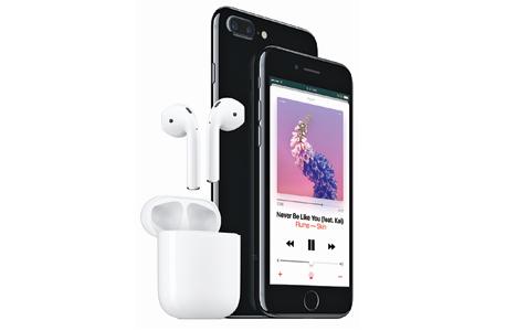 אייפון 7. פתאום המכשיר הישן נראה מיותר