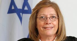 השופטת ישראלה קראי גירון , צילום: אתר בית המשפט