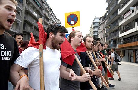 מפגינים בסלוניקי, אתמול