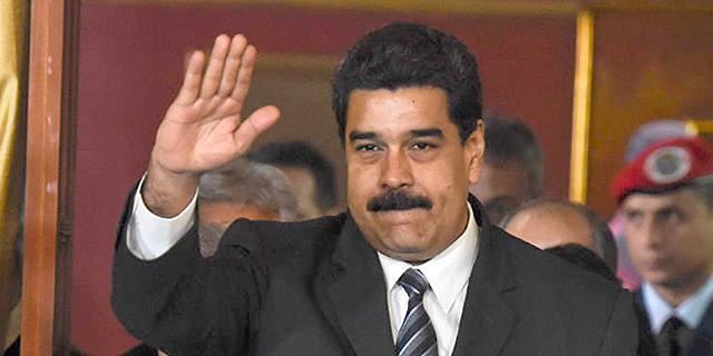 ניקולס מאדורו נשיא ונצואלה, צילום: איי אף פי