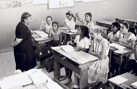 """רבקה גובר """"אם הבנים"""", צילום: דוד רובינגר"""