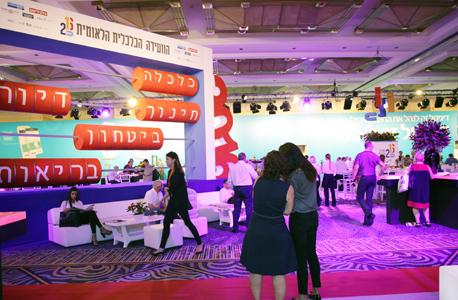 הוועידה הכלכלית הלאומית 2016 - איך מעודדים את הצמיחה במשק?