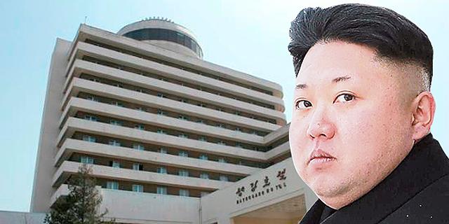 """""""כמו במחנה סובייטי"""": הכירו את מלון היוקרה שנבנה בצפון קוריאה כדי להרשים תיירים"""