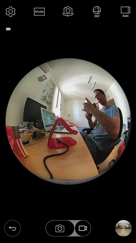 כיתוב מצלמה LG 360, צילום: עומר כביר
