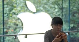 חנות אפל בסין, צילום: איי יאף פי