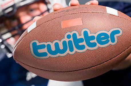 טוויטר לא הצליחה להתמודד עם מלחמת המחירים מול אמזון, צילום: טוויטר