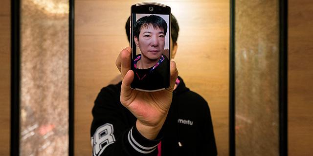 גם בסין מודים: האפליקציות הסיניות אוספות יותר מדי מידע על המשתמשים