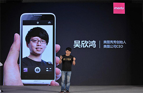 "וו שינהונג, מייסד ומנכ""ל Meitu"