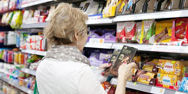 סטורנקסט: זינוק של 9.2% במכירות מוצרי המזון, הטיפוח והניקיון ב-2020