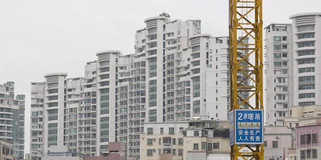 העיר שנג