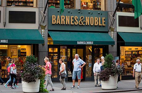 סניף בארנס אנד נובל בניו יורק. עובדים גם על נוכחות דיגיטלית