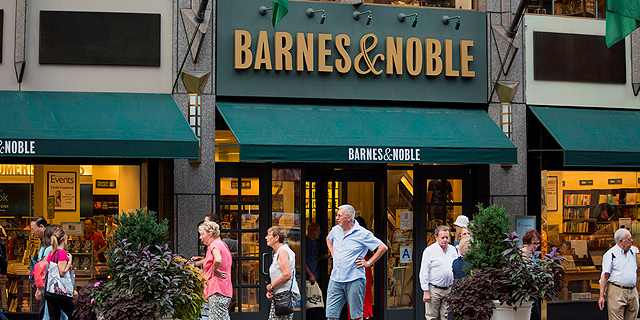 For Barnes and Noble, It's 1994 All Over Again