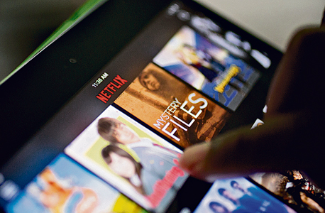 The Netflix app. Photo: Bloomberg