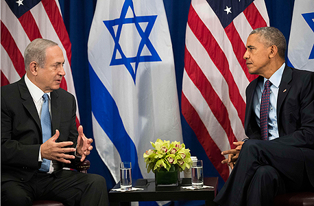 פגישת בינימין נתניה ו ברק אובמה 2, צילום: איי אף פי