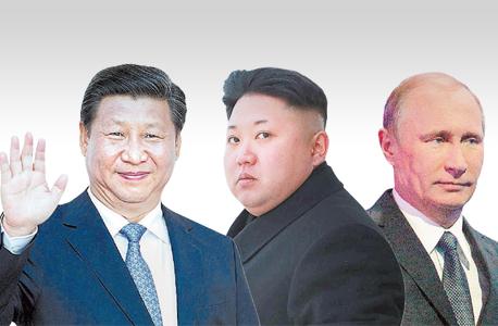 מימין נשיא רוסיה ולדימיר פוטין מנהיג צפון קוריאה קים ג'ונג און ו נשיא סין שי ג'ינפינג, צילום: אי.פ.אי, רויטרס, בלומברג
