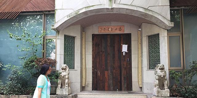 סין: מסעדה בשנגחאי נסגרה יום אחרי שקיבלה כוכב של מישלן