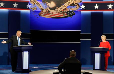 הילרי קלינטון דונלד טראמפ עימות ראשון, צילום: איי פי