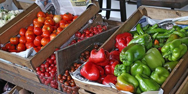 משרד החקלאות במאבק במחירים הגבוהים של הירקות והפירות: יקים זירת מסחר דיגיטלית