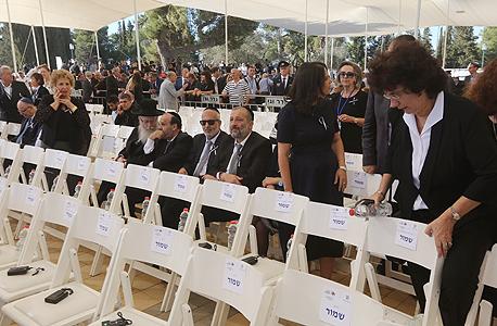 לוויה הלוויה של שמעון פרס, צילום: גיל יוחנן