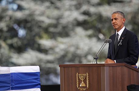 """נשיא ארה""""ב ברק אובמה מספיד ב לוויה הלוויה של שמעון פרס, צילום: איי פי"""