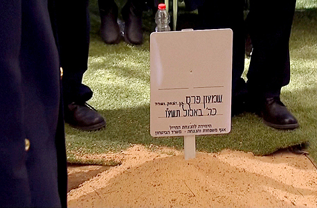 נשיא המדינה שמעון פרס נטמן בהר הרצל לוויה הלוויה, צילום: רויטרס
