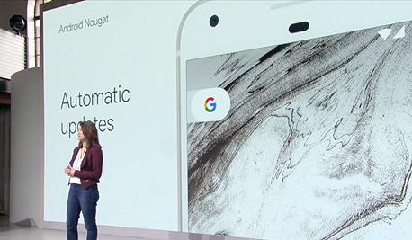 פיקסל גוגל, צילום מסך: Youtube