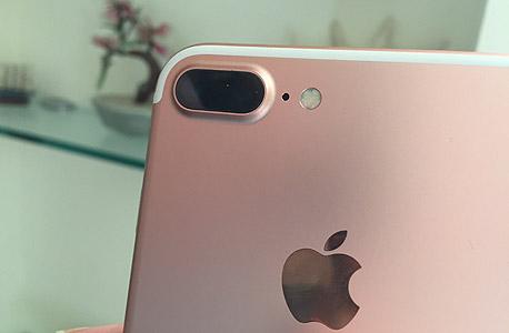 אייפון 7, צילום: עומר כביר