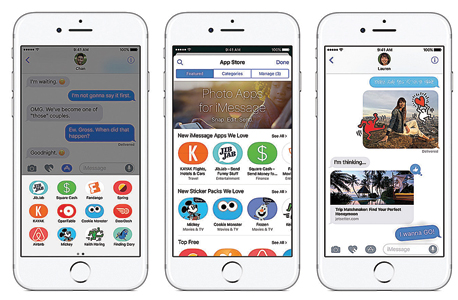אפליקציות iMessage