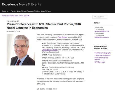 ההזמנה למסיבת העיתונאים שפרסמה אוניברסיטת ניו יורק
