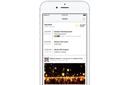 פייסבוק משדרגת את פונקציית ה אירועים ברשת החברתית
