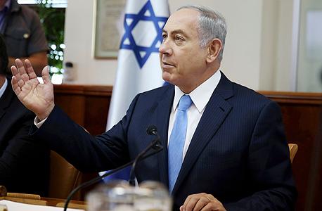 ראש הממשלה בנימין נתניהו בפתיחת ישיבת הקבינט, צילום: איי אף פי