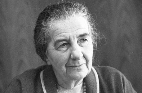 """שלטון בבהלה. רה""""מ לשעבר גולדה מאיר. השיקה ב־1971 תוכנית רווחה להרגעת המחאה"""