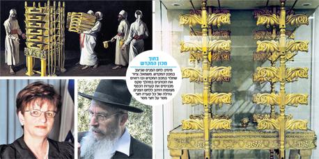 , צילומים: בשמת איבי, אתר בתי המשפט, אוהד צויגנברג