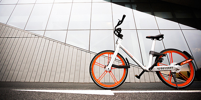 Following Ofo, Mobike to Offer Shared Bikes in Israel