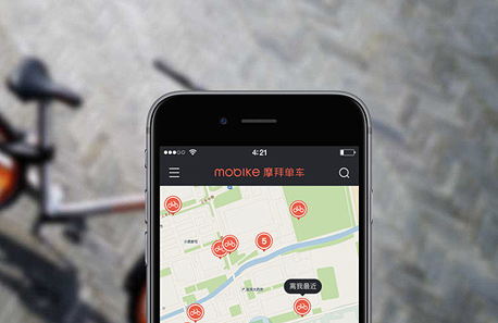 Mobike's mobile app. Photo: PR