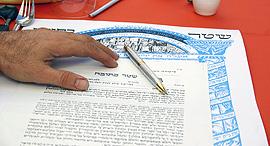 כתובה נישואים גירושים, צילום: שאטרסטוק
