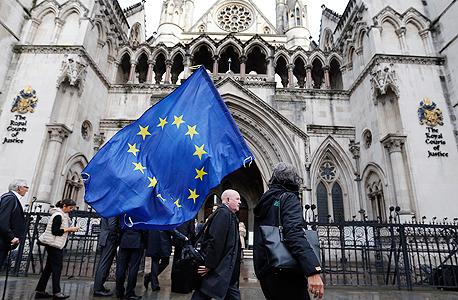 הפגנה נגד ה ברקזיט אתמול ב לונדון, צילום: איי פי