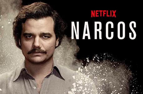 פבלו אסקובר נטפליקס נרקוס, צילום: Netflix