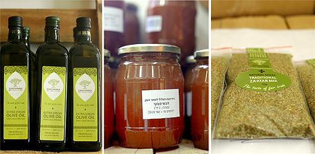 מוצרים סינדיאנת הגליל: שמן זית, דבש ותערובת זעתר