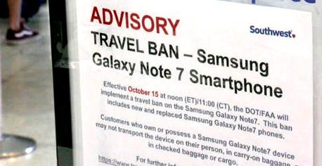 שלט איסור העלאת סמסונג נוט 7 לטיסות  נמל תעופה סן פרנסיסקו, צילום: Twitter / @svqjournalist