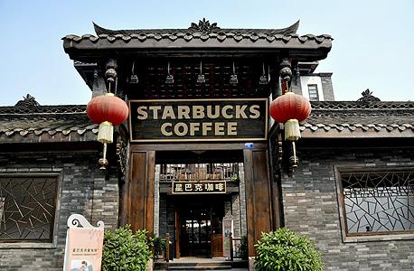 סטארבקס בסין, צילום: שאטרסטוק