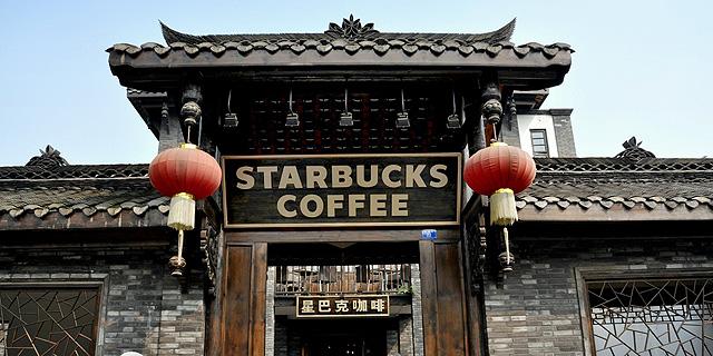 """סטארבקס: """"נגיע ל-5,000 סניפים בסין בתוך 4 שנים"""""""