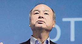 SoftBank founder and CEO Masayoshi Son. Photo: Bloomberg